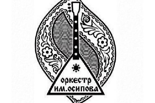 Солнечный мир А.С.Пушкина