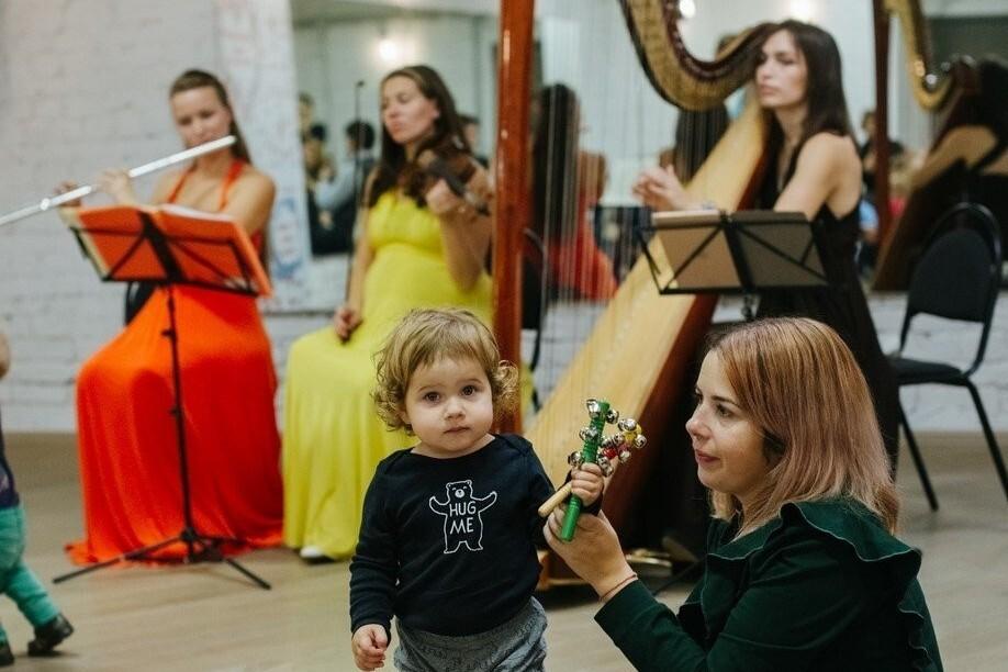Концерт живой музыки «Моцарт для малышей»