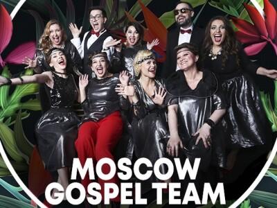Open Air. Город Джаз. Moscow Gospel Team