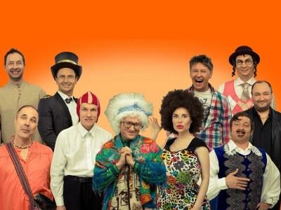 ТВ съемка Шоу Уральские Пельмени «Лето — это маленькая жесть»