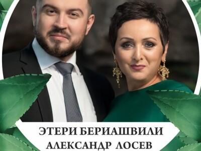 Open Air. Город Джаз. Этери Бериашвили и Александр Лосев