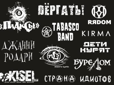 Клубный Мото–Малоярославец в Live Stars