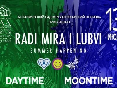 RADI MIRA I LUBVI summer happening