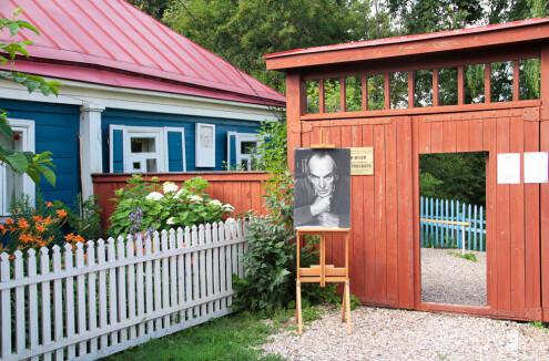 Дом-музей К. Г. Паустовского в Тарусе