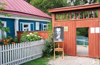 Входной билет в Мемориальный дом-музей К. Г. Паустовского в Тарусе (без экскурсии)