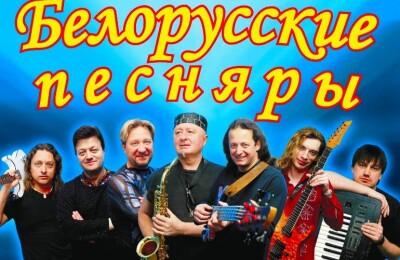 Белорусские песняры- Легендарные песни