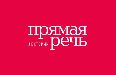 Илья Колмановский. Путешествие фрикадельки. Научное шоу для детей с родителями