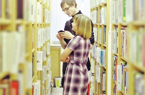 Центральная городская молодежная библиотека имени М.А. Светлова