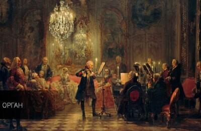 Органная музыка немецкого Барокко