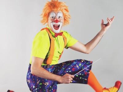 Клоун Рон Клаксон приглашает!