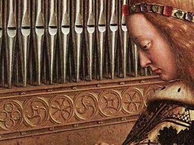 Орган + орган, клавесин, рояль