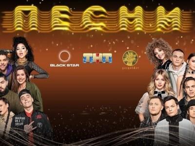 Большой концерт шоу «Песни». 2 сезон