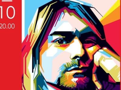 Хиты группы Nirvana. Концерт в оранжерее
