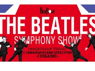 The Beatles Symphony Tribute show