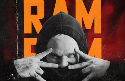 Грязный Рамирес (RAM) - Traumatix Tour