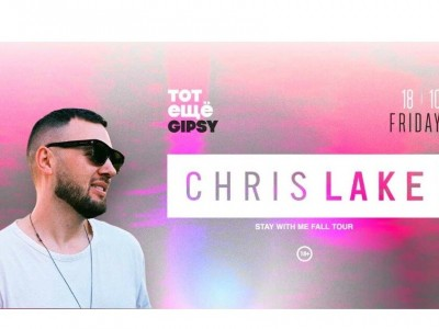 Chris Lake (Black Book Records, USA) @ Gipsy House
