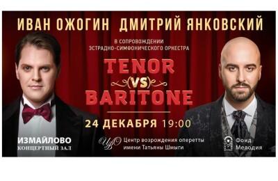 TENOR (vs)BARITON
