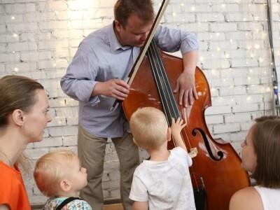 Джаз для малышей и их родителей