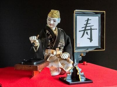 Японские механические куклы. Я. Каракури
