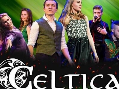Celtica. Ирландское танцевальное шоу