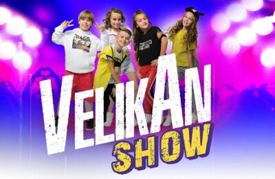 Концерт Детского Хора Великан с Velikan Show