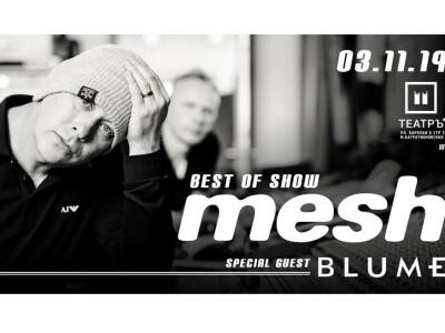 Mesh / Blume