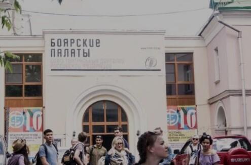 Боярские палаты СТД