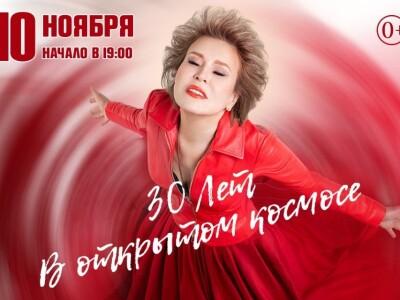 Ольга Кормухина. 30 лет в открытом космосе