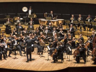 Sinfonia Lahti (Финляндия)
