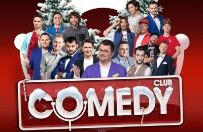 Новогодняя Елка с Comedy Club