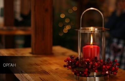 Рождественские вечера у органа. От Баха до романтиков