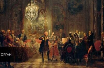 Органная музыка Баха и немецкий романтизм