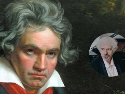 Бетховен. 32 сонаты для фортепиано. Вечер Второй