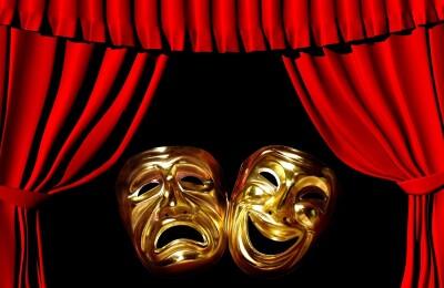 Весь мир - театр, а люди в нем актеры