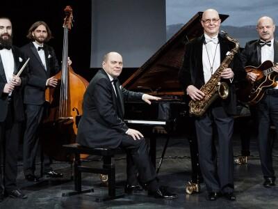 Валерий Киселёв и Ансамбль классического джаза. В ритме самбы и босса-новы
