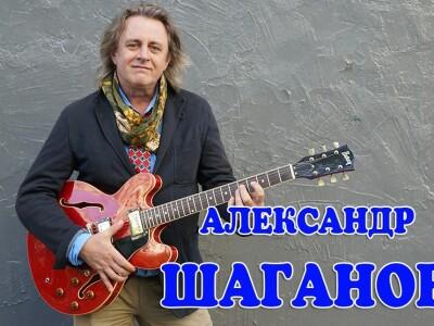 """""""... а я иду ШАГАНОВ по Москве"""""""