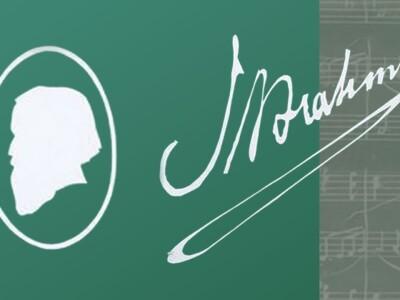 Иоганнес Брамс. «Венгерские танцы»