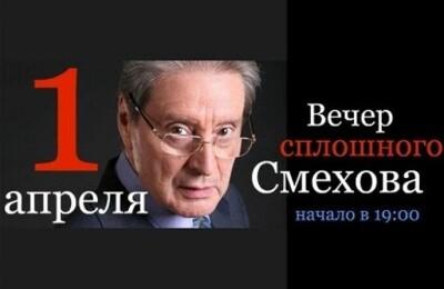Вениамин Смехов + Дмирий Быков. Литература про меня