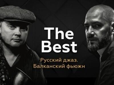 Олег Киреев и Васил Хаджиманов