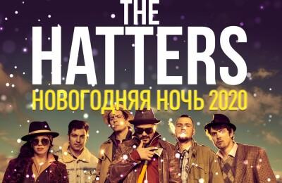 The Hatters. Новогодняя ночь 2020