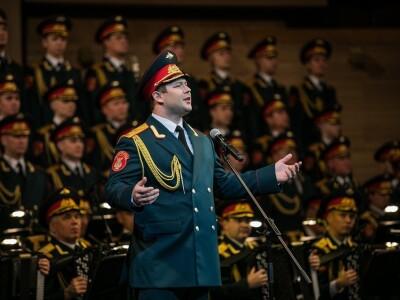 Академический Ансамбль песни и пляски Российской Армии им. А.В.Александрова