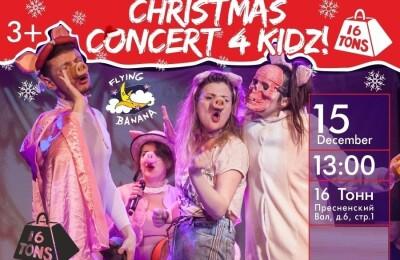 Flying Banana. Unplugged Concert For Little Kidz