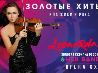 A.Vivaldi, Deep Purple, Queen, Led Zeppelin, Ozzy Osbourne, Nirvana в проекте LEONARDA, Opera XXI