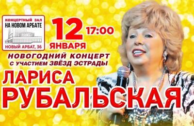 """Лариса Рубальская """"Брызги шампанского"""""""