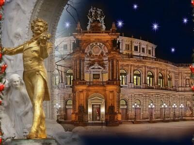 «Новогодний Иоганн Штраус гала». Симфонический оркестр  венской оперы