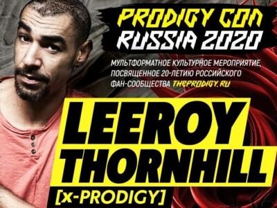 Prodigy Con Russia 2020
