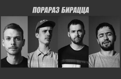 Порараз Бирацца. Москва. Прощальный концерт в Зиле.