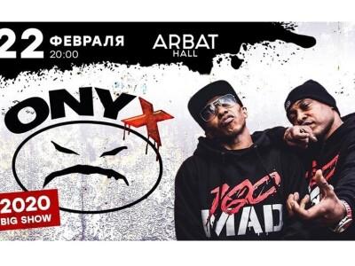 Onyx Big Show 2020