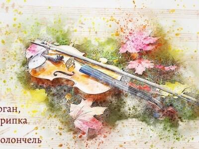 Времена года Вивальди - Чайковский