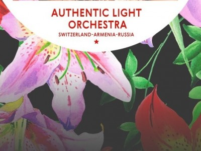Город Джаз. Authentic Light Orchestra (Switzerland-Armenia-Russia). Концерт в оранжерее